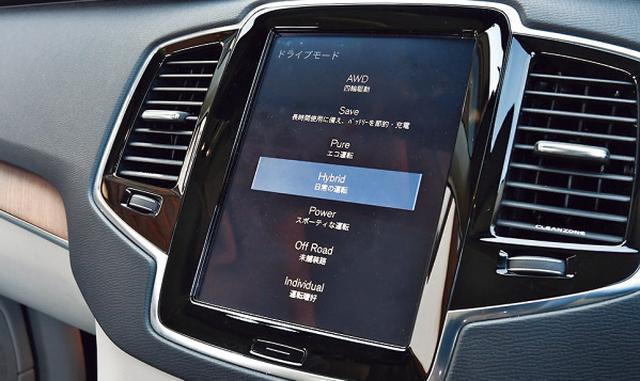 画像3: 【試乗】ボルボ XC90 T8 ツインエンジン AWD インスクリプションの長距離ドライブを堪能