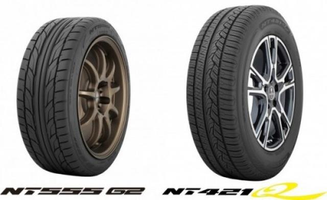 画像: 【タイヤ】NITTOブランドタイヤの新商品を国内市場に投入 2017年1月13日