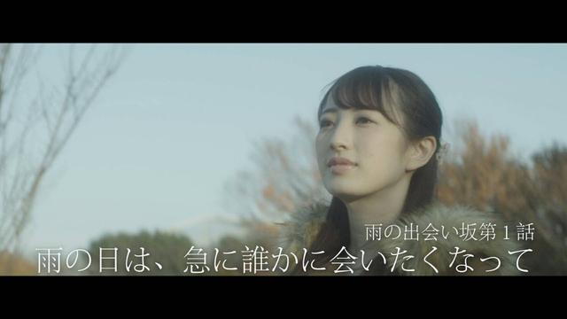 画像: 雨の出会い坂 第1話 www.youtube.com