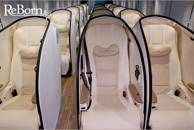 画像: まるで飛行機のビジネスクラス! 高速バス「ReBorn」登場【ニュース】1月19日
