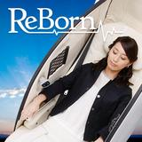 画像: ReBorn(リボーン) |高速バス/夜行バス予約|WILLER TRAVEL