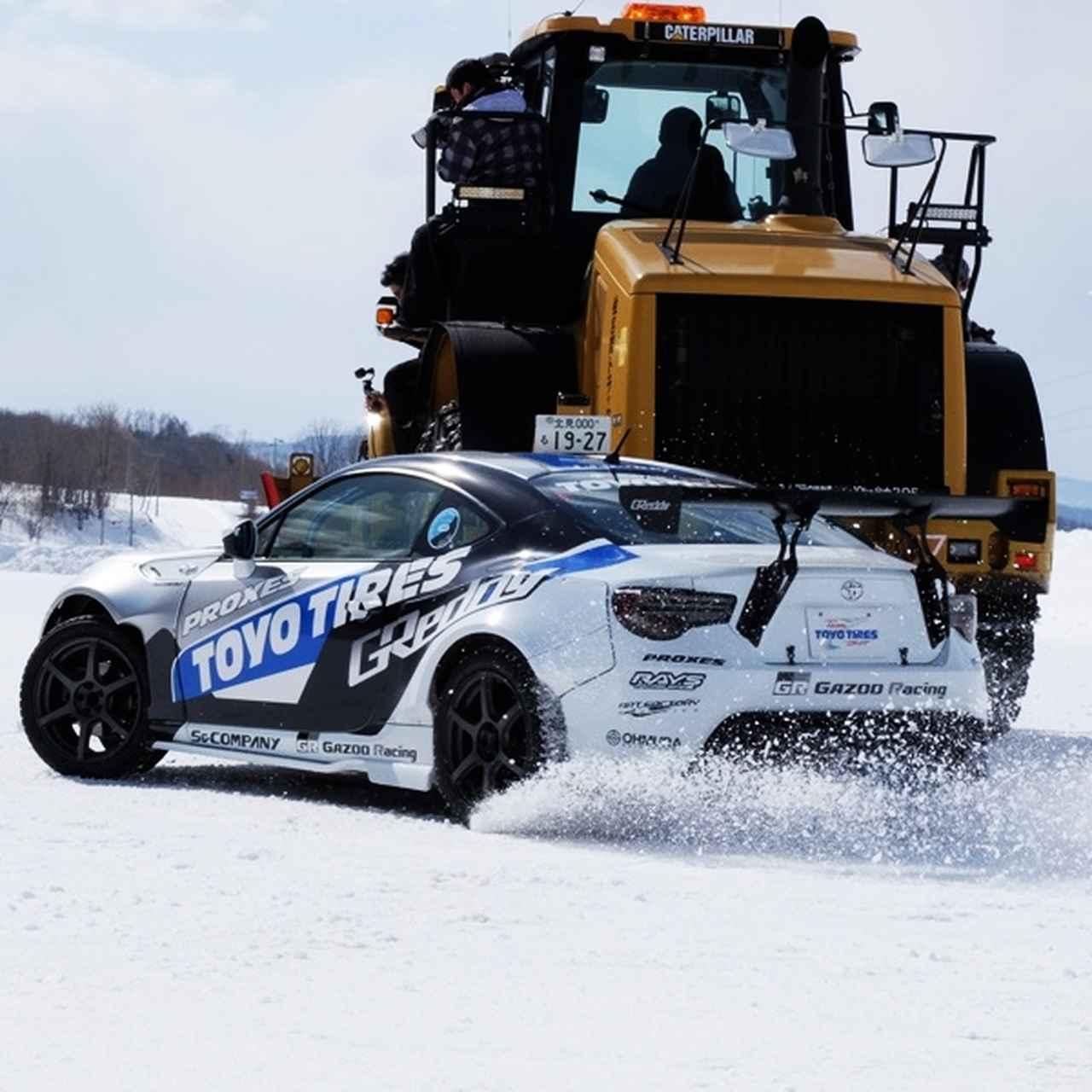 画像: -5℃の氷点下でドリフト!白銀の世界で撮影した動画「SNOW DRIFT」の舞台裏をご紹介します。 イベント&トピックス ニュース 東洋ゴム工業株式会社