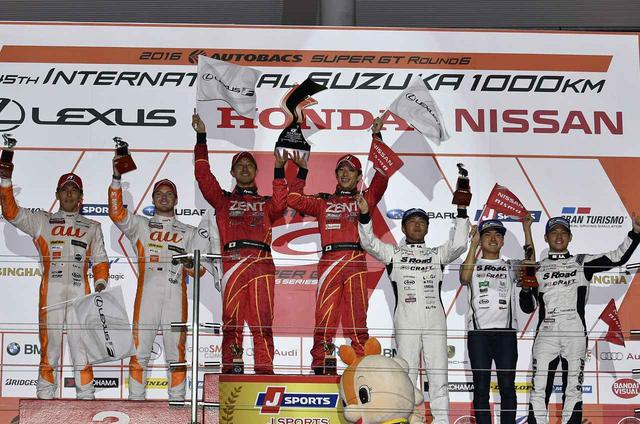 画像11: 2016スーパーGT【GT500編】scene05 Rd06 鈴鹿サーキット1000km