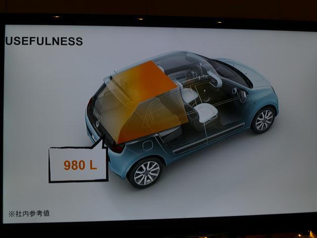 画像: ▲リアシートを倒せば最大980Lの荷室容量。
