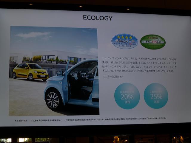 画像: ▲EDCと組み合わされる0.9Lターボエンジン搭載車のみエコカー減税対象車。