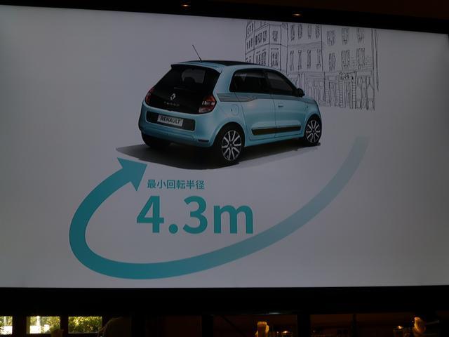 画像: ▲最小回転半径は4.3mと軽自動車並み。パリの狭い市街地でも運転しやすいという。