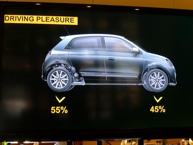 画像: ▲重量配分は前45%、後55%。