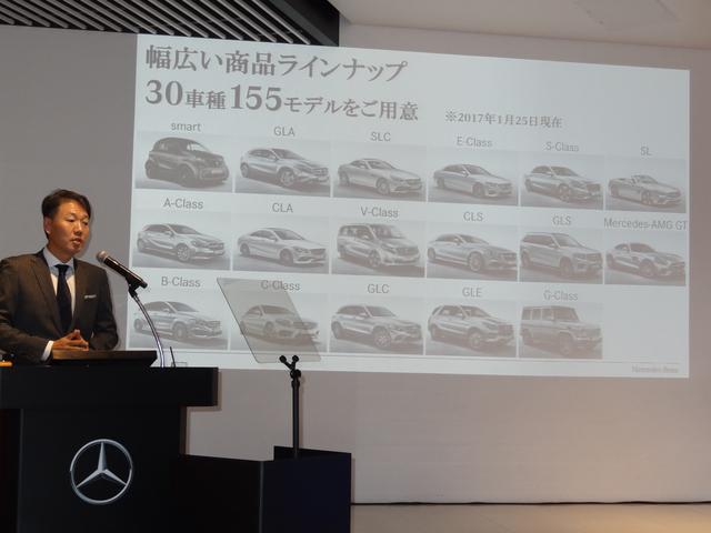 画像: 【記者会見】2017年、メルセデス・ベンツはGLCクーペをはじめ新たに5車種を導入し拡販を目指す