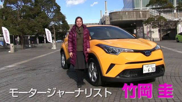 画像: トヨタC-HR 全身、スポーツマインド!! TestDrive youtu.be