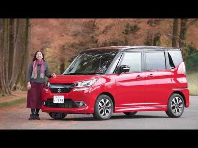 画像: SUZUKIソリオ/ソリオバンディット 本格ハイブリッド車をラインアップ! TestDrive youtu.be