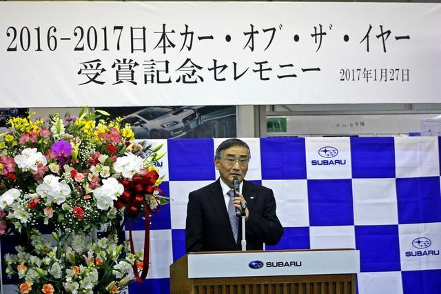 画像: 富士重工業の近藤潤副社長。かつてここ群馬製作所の所長を務めていたこともある。
