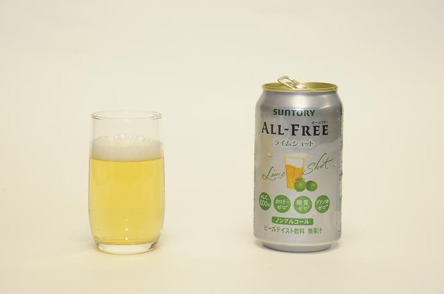 画像7: 【ドライバー必見】いちばん美味いノンアルビールを探せ!2017 その3 14位〜11位