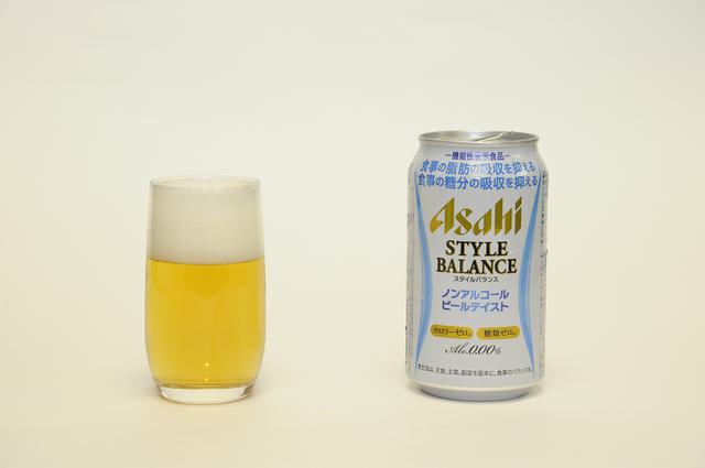 画像5: 【ドライバー必見】いちばん美味いノンアルビールを探せ!2017 その3 14位〜11位