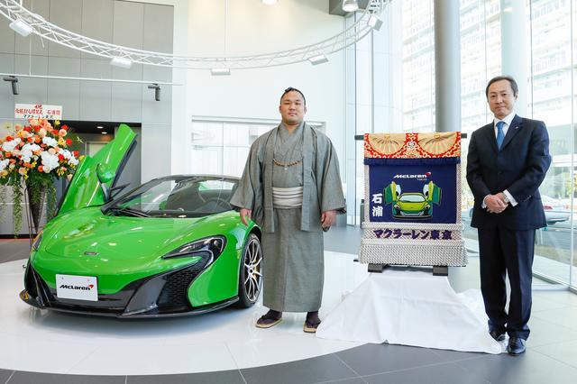 画像: 贈呈式ではマクラーレン東京の川本錦一CEOより石浦関に、マクラーレン650Sをあしらった化粧まわしが贈られた。