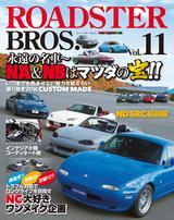 画像: Motor Magazine Ltd. / モーターマガジン社 / ROADSTER BROS. Vol.11