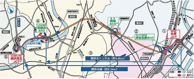 画像: 【ニュース】首都高速・横浜北線が3月18日16時に開通! 2017年2月2日 - Webモーターマガジン