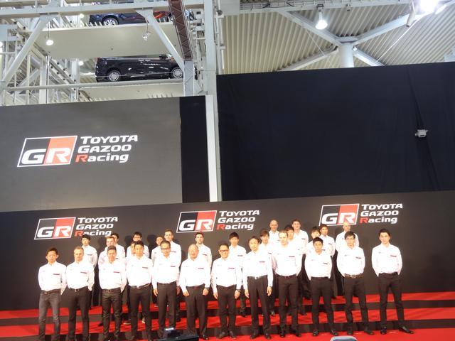 画像: TOYOTA GAZOO Racingから、レース&ラリーに参戦するドライバーたちと豊田社長、嵯峨専務。