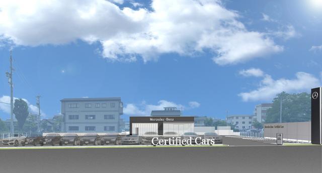 画像: 【ニュース】認定中古車店「メルセデス・ベンツ岐阜サーティファイドカーセンター」がオープン