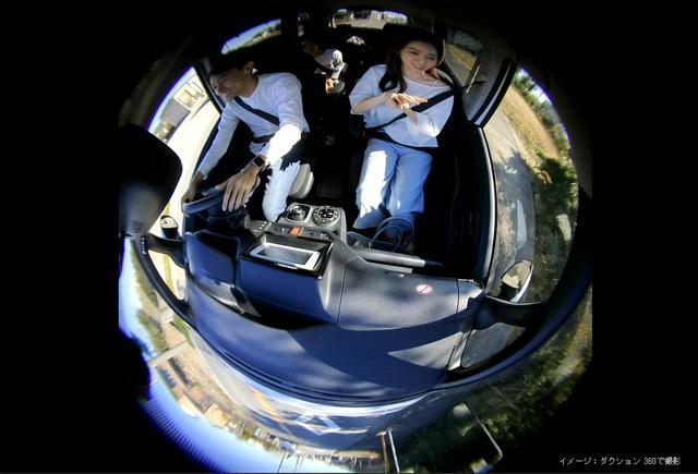 画像: 360°撮影だから、前も横も後ろもバッチリ映る。