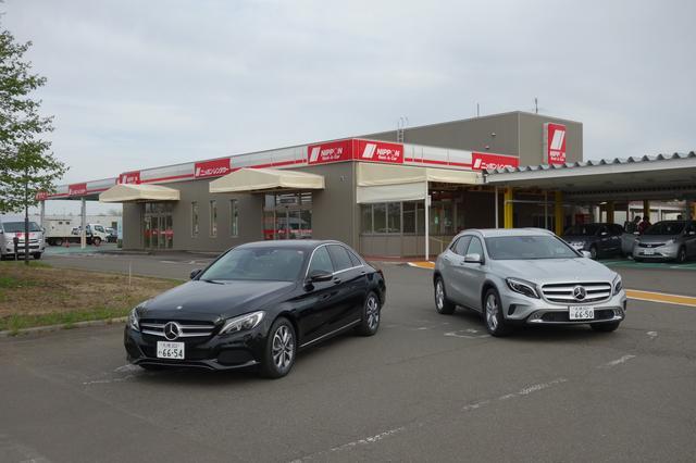 画像: 【ニュース】プレミアムな輸入車がレンタカーに! ヤナセとニッポンレンタカーが本格展開