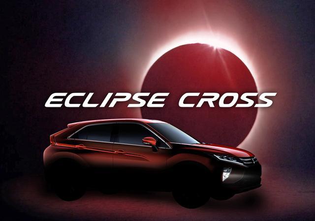画像: シャープで躍動感のある三菱自動車らしいクーペSUVフォルムを実現しているエクリプス クロス。