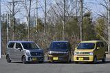 画像: 【最速試乗】3つの顔を持つ新型ワゴンRの方向性【エクステリア】2017年2月14日 - Webモーターマガジン