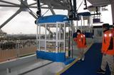 画像: フジスカイビューの乗降場。スタッフの指示に従って乗り降りしよう。