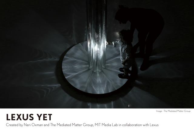 画像: 【イベント】LEXUSがミラノデザインウィークで、二律双生をテーマに驚きと感動の体験を提供