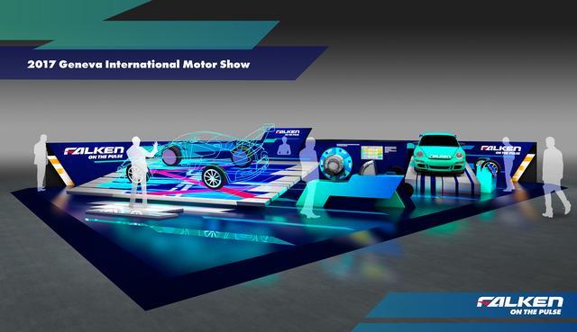 画像: 【ニュース】第87回ジュネーブ国際モーターショーにFALKEN(ファルケン)ブースを出展
