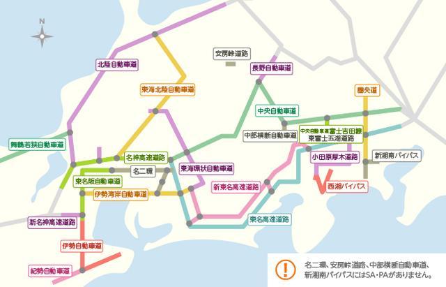 画像: サービスエリア・お買物 | 高速道路・高速情報はNEXCO 中日本