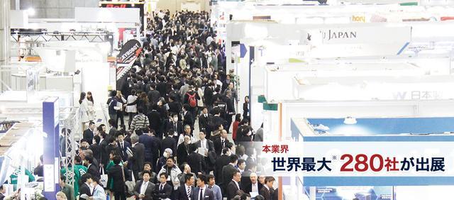 画像: - 燃料電池関連 世界最大の展示会 - FC EXPO ([国際]水素・燃料電池展)