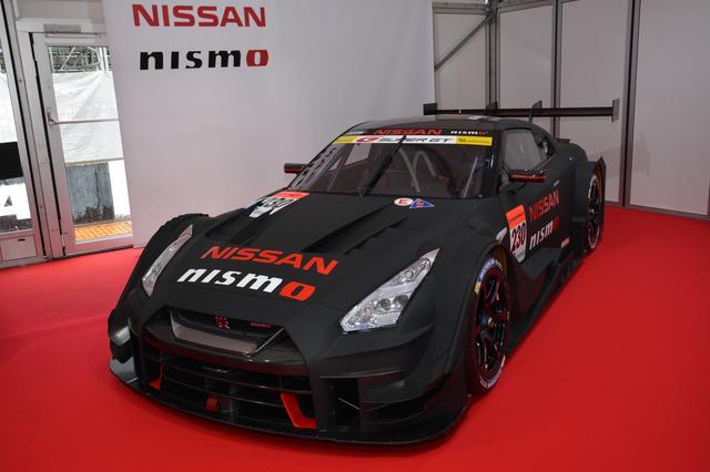 画像: Nissan GT-R NISMO GT500