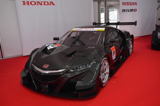 画像: Honda NSX-GT