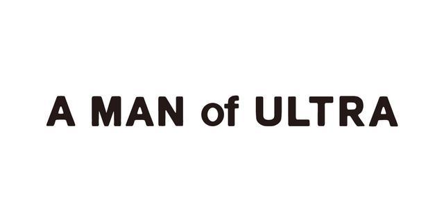 画像: A MAN of ULTRAオフィシャルサイト