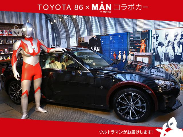 画像: ウルトラマンがお届け! 「TOYOTA 86 × A MAN of ULTRA」   reU funding(リユー ファンディング)