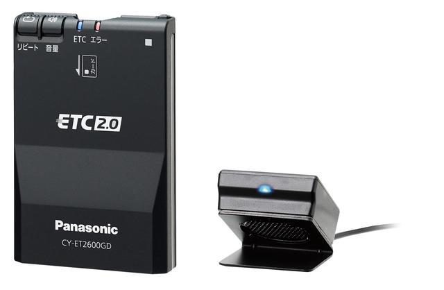 画像: パナソニック GPS付きETC2.0車載器「CY-ET2600GD」。市場想定価格は2万円前後。