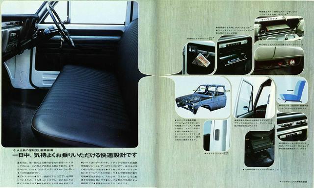 画像: ベンチシートで乗車定員は3名。シートベルトがないのが当時を物語る。