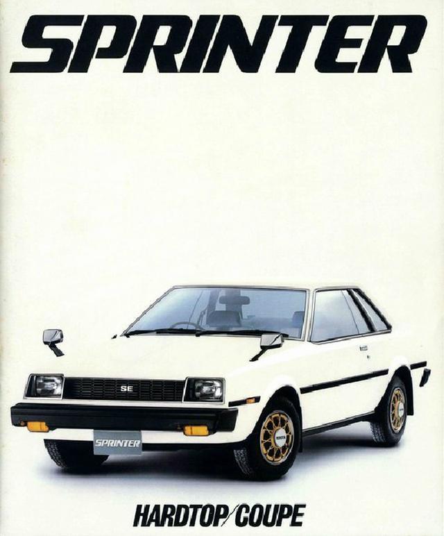 画像: こちらはスプリンタークーペ/ハードトップのカタログ表紙。ホイールデザインが懐かしい。