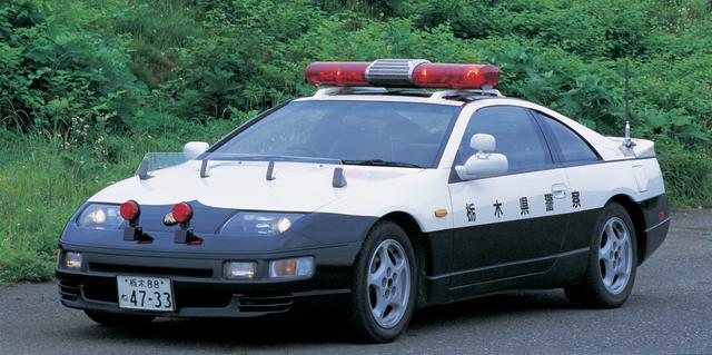 画像: 古くはZ432から最近では現行Z NISMOまで、スポーツ・パトロールカーの代名詞といえばフェアレディZ。もっとも、Z32型は全国で数台(一説には3台?)だけだったという。