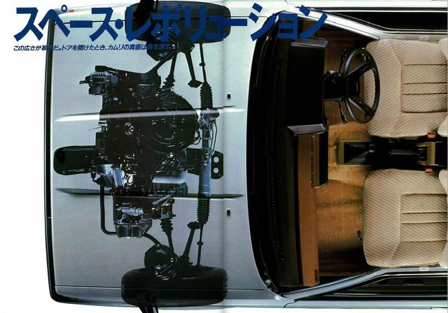 画像: FF横置きエンジン採用で、車室空間を広くすることに成功。