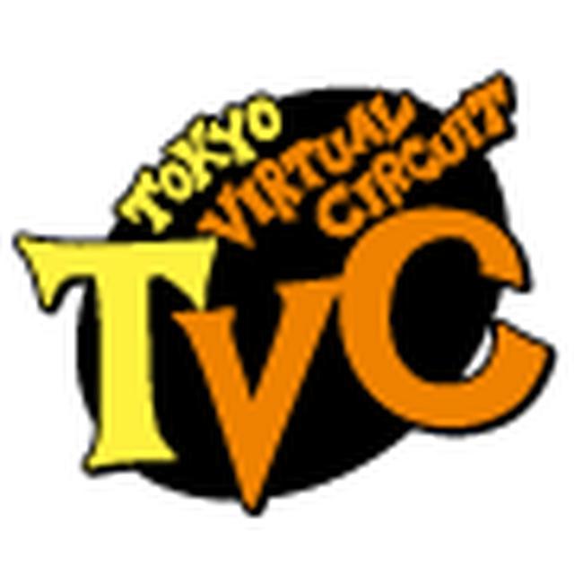 画像: Tokyo Virtual Circuit 東京バーチャルサーキット