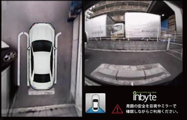 画像: カーナビのディスプレイなどに俯瞰映像と必要な部分の映像を映し出すことができます。