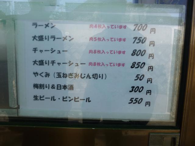 画像: 価格は2017年3月現在。4月には材料費の高騰で値上げされるという。