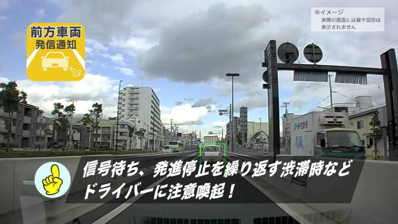 画像: トヨタ純正 安心機能付きドライブレコーダー紹介動画 youtu.be