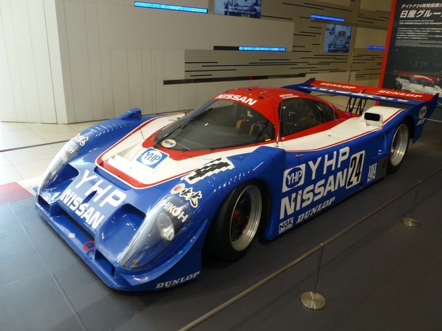 画像: Nissan R90CP。