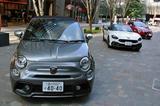 画像: アバルトやアルファロメオの最新モデルも展示された。