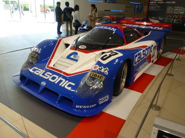 画像: Nissan R89Cフロントの姿。