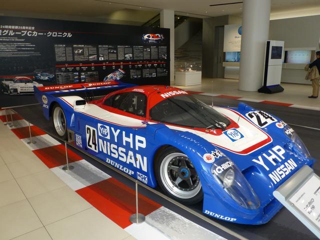 画像: Nissan R90CPフロント。