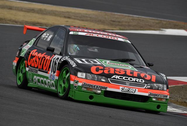 画像: カストロール無限アコード(1996年) 1996年JTCCチャンピオンマシンを山本尚貴がドライブ