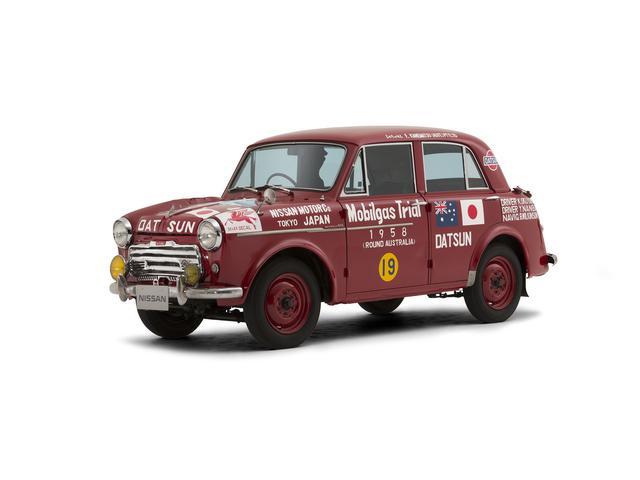 画像1: 世界を席巻した3台の日産ラリー車